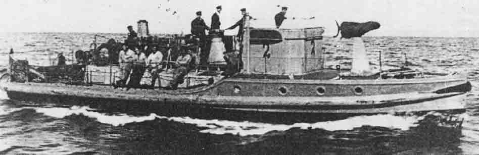 немецкие охотники за подводными лодка