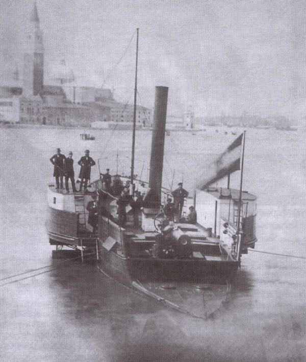 донец канонерская лодка